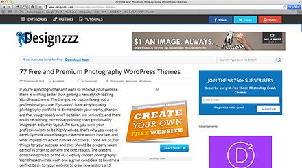フォトグラファーに最適なWordPressテーマ集