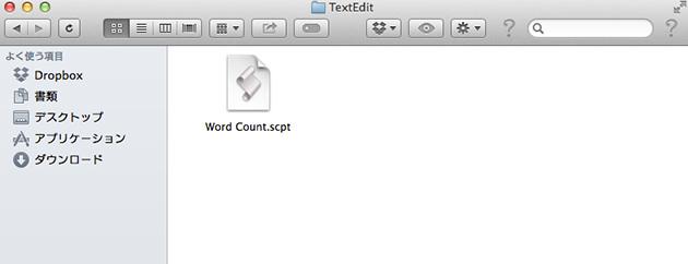 Word Countという名前で保存