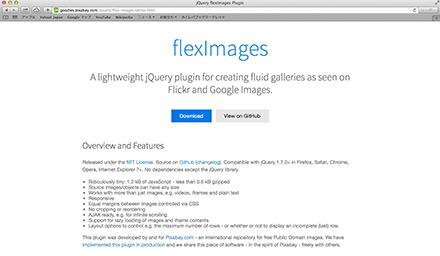 flexImages