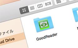 GoodReaderからiCloud Driveへアップロード