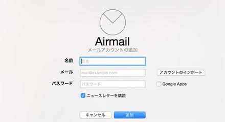 名前、メール、パスワードなどを入力
