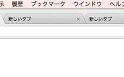Chromeでタブを切り替える