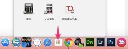 Chrome アプリ ランチャー