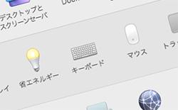 日本語入力と英字入力の切り替え