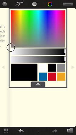 カラーの設定