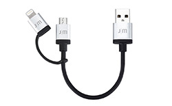 Just Mobile AluCable Duo mini Lightning & microUSBケーブル(0.1m)