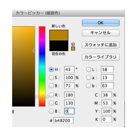 黄土色っぽい色