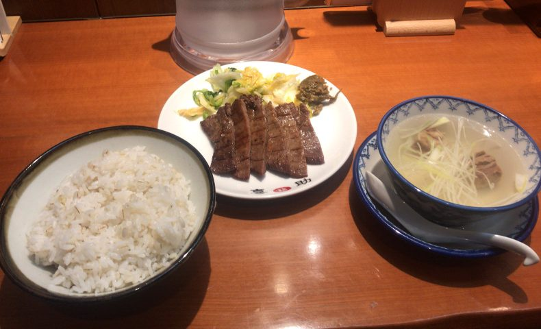 牛たん焼定食