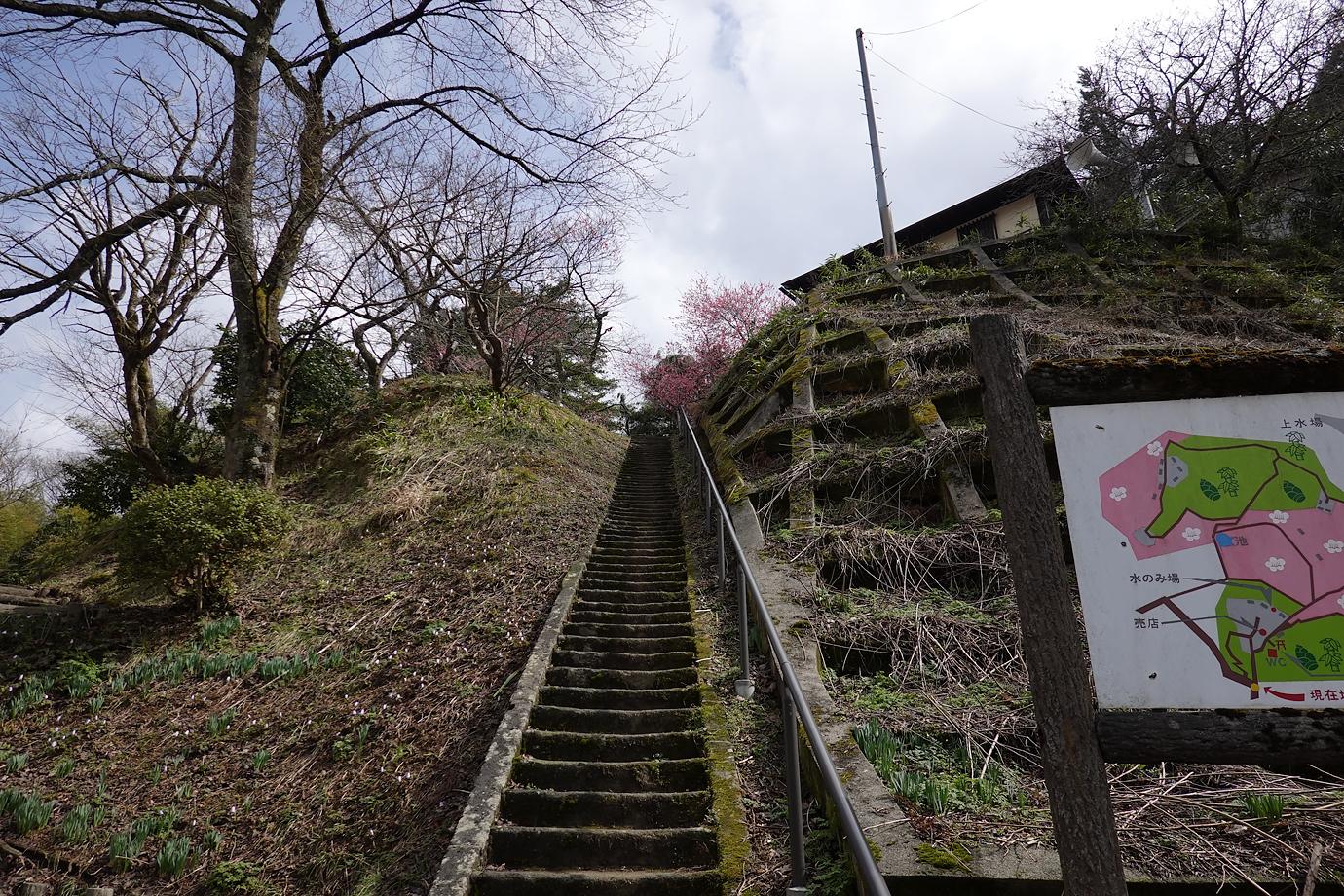 梅林公園の入り口