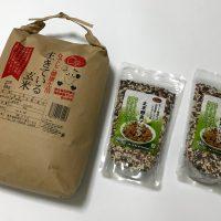 生きている玄米と玄米酵素ブレンド雑穀