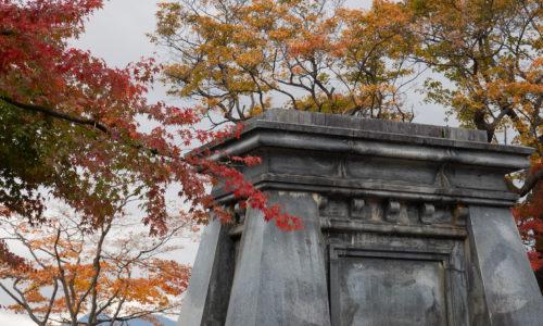 台座と紅葉