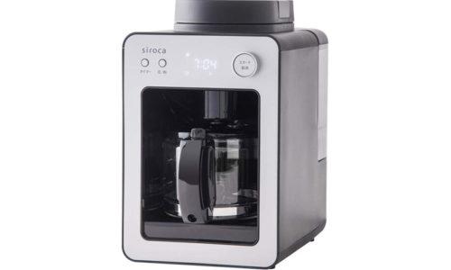 シロカ 全自動コーヒーメーカー カフェばこ