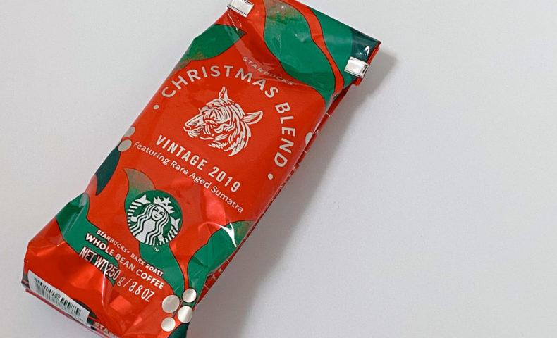 スターバックス クリスマスブレンド