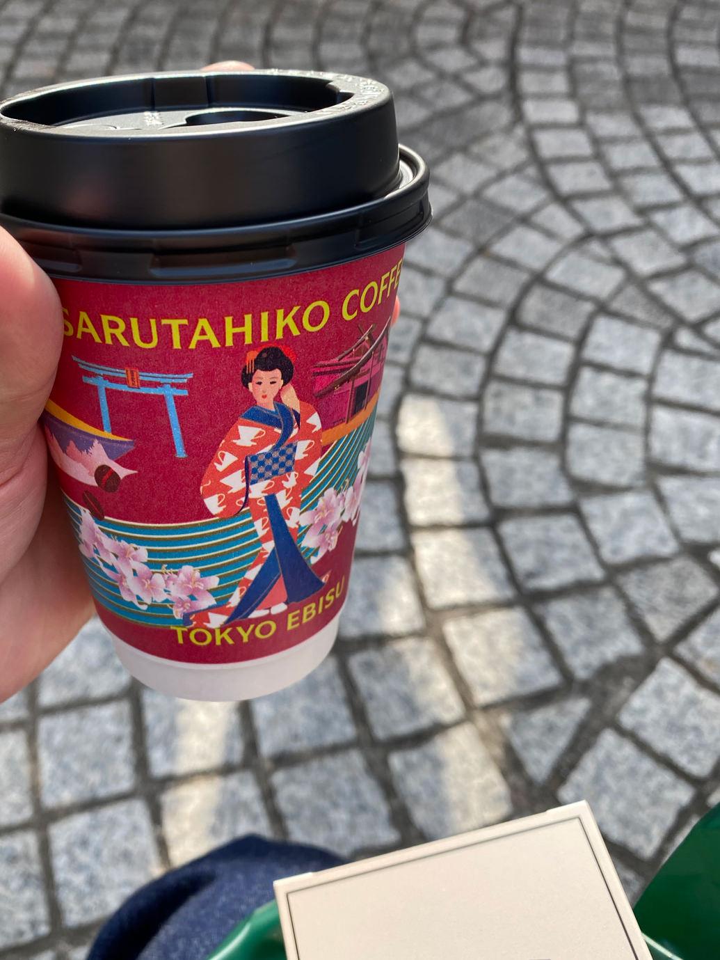 猿田彦珈琲のカップ