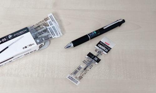 ジェットストリームの三色ボールペン(+シャーペン付き)と黒の替芯