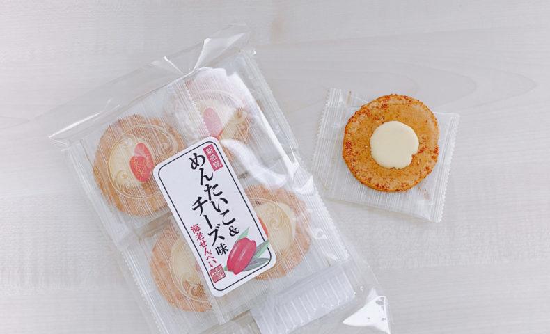 めんたいこ&チーズ味 海老せんべい
