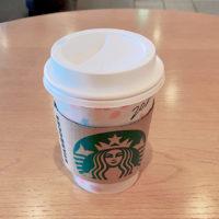 スタバの桜のカップ