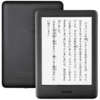Kindle 8GBモデル