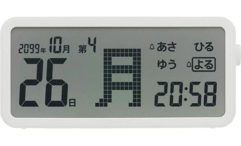 デジタル日めくりカレンダー AM60