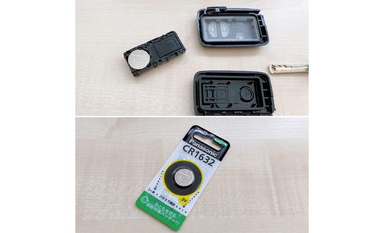 車のリモコンキーの電池交換