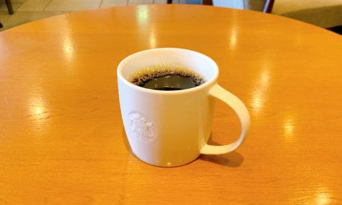 スタバ ドリップコーヒー