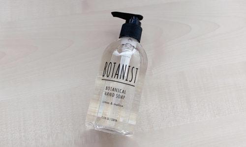 BOTANIST ボタニカルハンドソープ