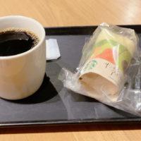 サーモンアボカドサラダラップとコーヒー