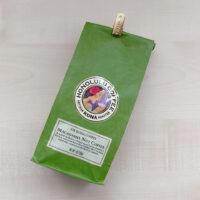マカダミアナッツフレーバーコーヒー豆