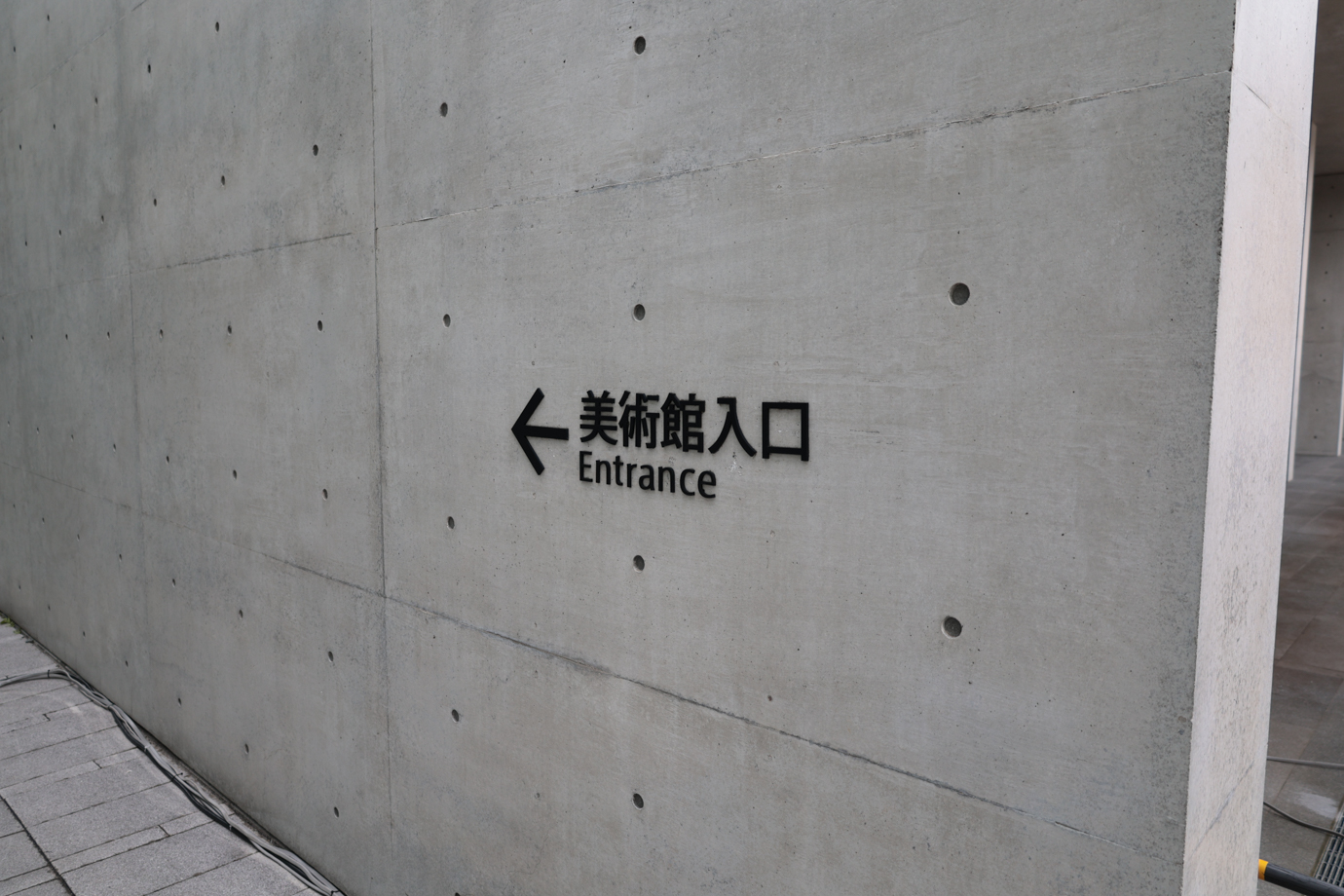 美術館入口の案内
