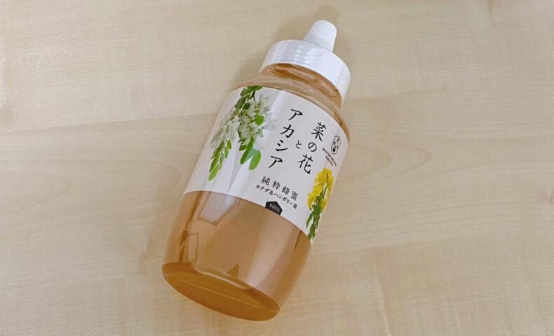 水谷養蜂園 菜の花とアカシア 純粋蜂蜜