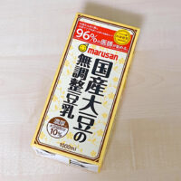 国産大豆の無調整豆乳