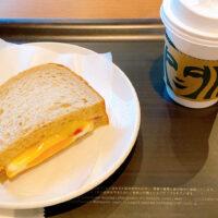 ハムエッグホットサンドとドリップコーヒー