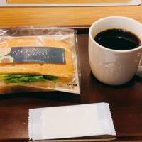 ツナコンフィ&アボカド フォカッチャとドリップコーヒー