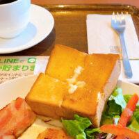 ベーコンエッグ&厚切りバタートーストとコーヒー