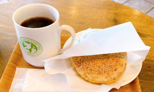 パストラミビーフチーズベーグルとフレーバーコーヒー